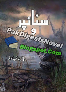 Sniper Episode 9 Novel By Riaz Aqib Kohler Pdf Free Download