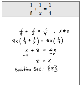 OpenAlgebra.com: Solving Rational Equations