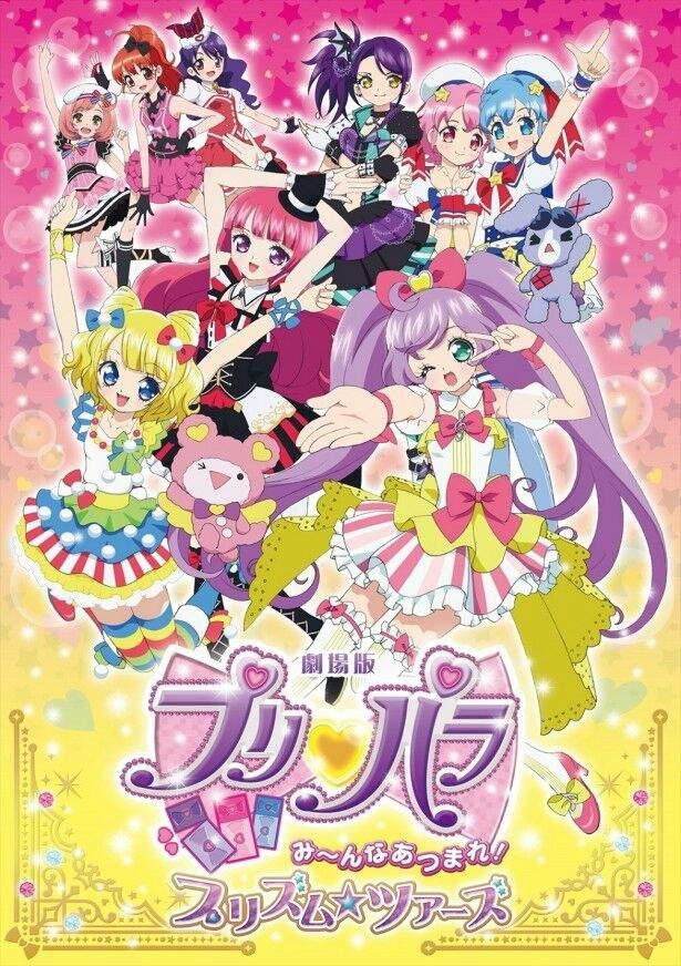 Xem Phim PriPara: Chuyến Tham Quan Prism Dành Cho Tất Cả Mọi Người - PriPara Movie: Mi~nna Atsumare! PrismTours