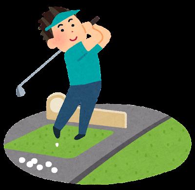 ゴルフをしている人のイラスト(打ちっぱなし)