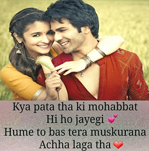 English Love Shayari for Husband, Wife, Girlfriend, Boyfriend