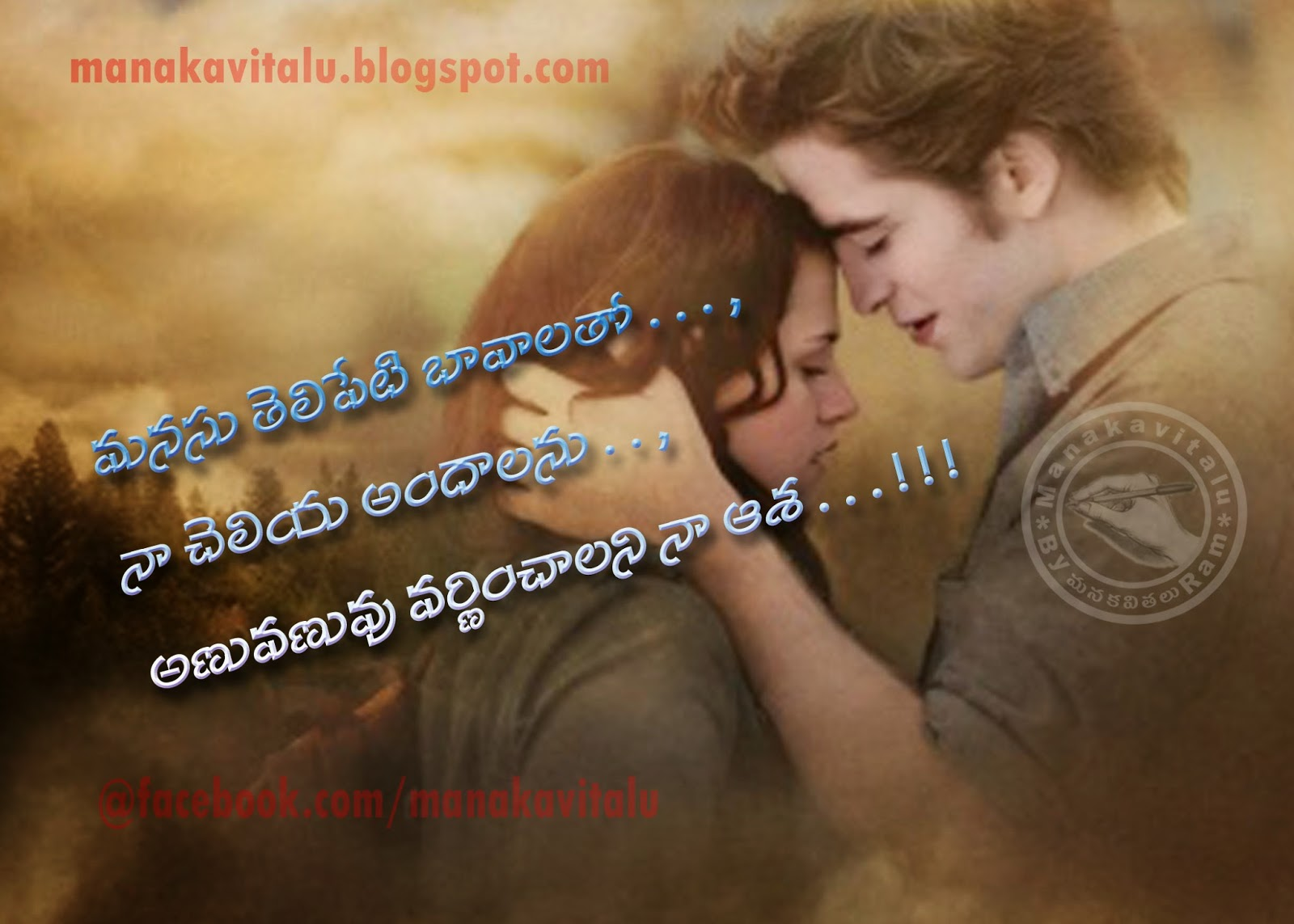 na asha telugu love kavitalu on images