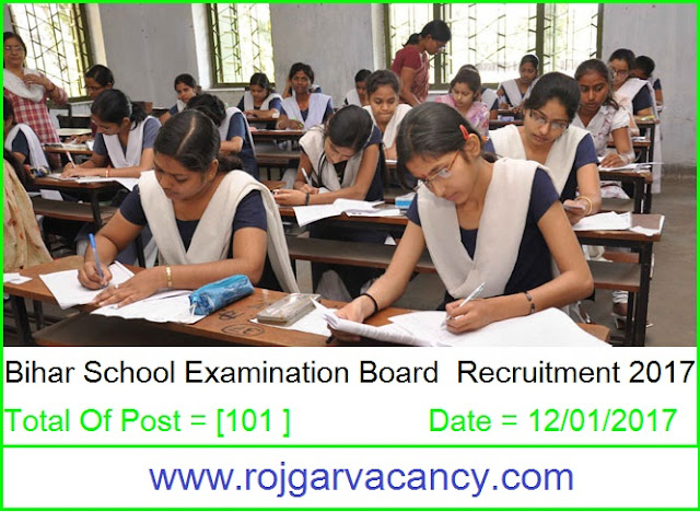 101-assistant-stenographer-bihar-school-Bihar-School-Examination-Board-Recruitment-2017