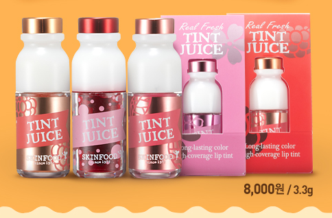Skinfood Real Fresh Tint Juice - new colors