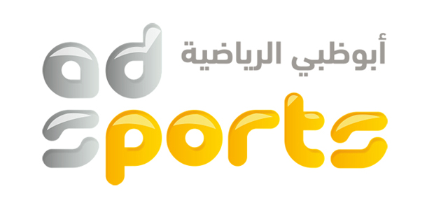 ابو ظبى الرياضية بث مباشر