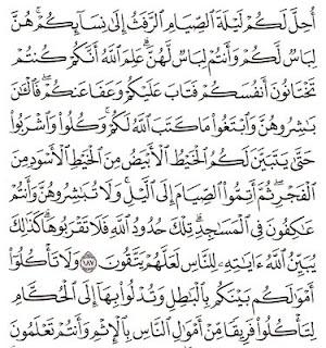 Tafsir Surat Al-Baqarah Ayat 186, 187, 188, 189, 190