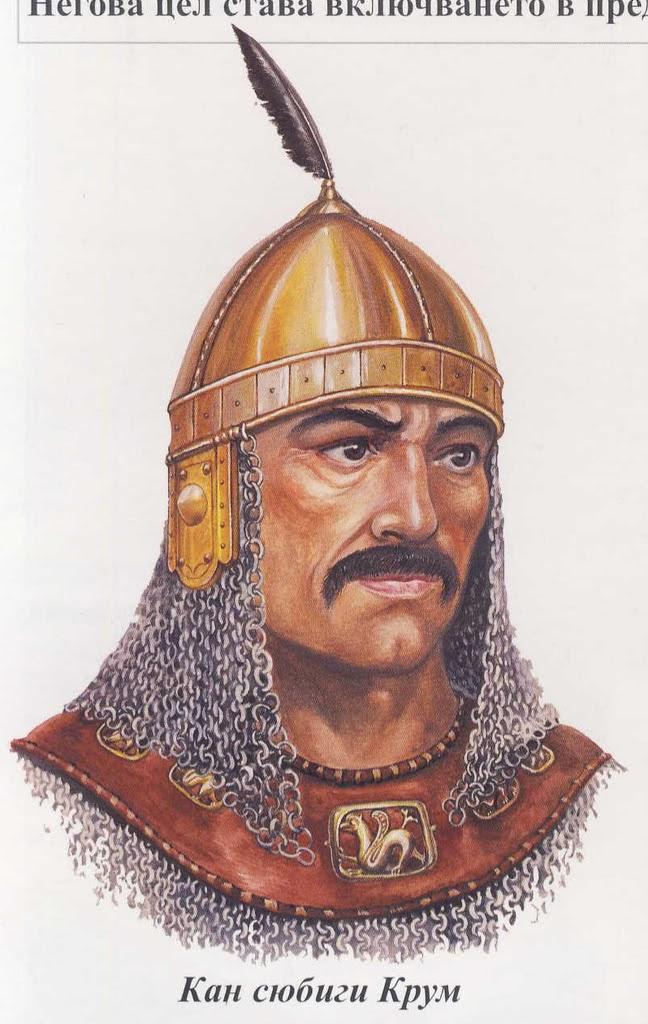 Knyaz Krum