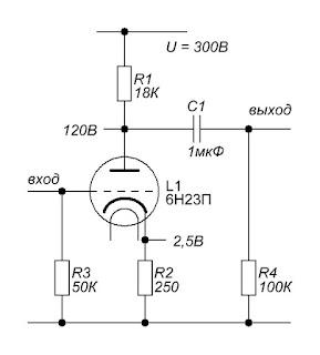 Простой усилитель напряжения на лампе 6Н23П