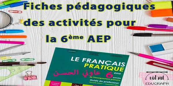 جذاذات Français pratique  للمستوى السادس ابتدائي