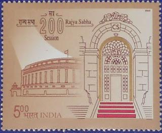 Philately: Rajya Sabha-Witnessed 200 session in its history