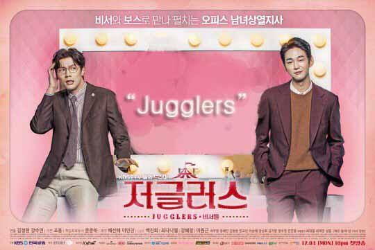 Drama Korea Jugglers