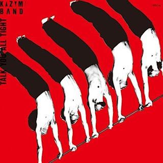 Kazumi Band - 1981 - Take You All Tight