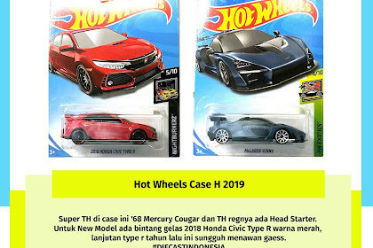Hot Wheels Case H 2019