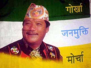 Gorkha Janmukti Morcha Mungpoo