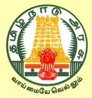TNPSC Tamil Nadu- District Registrar ETC -jobs Recruitment 2015 Apply Online