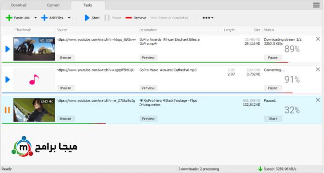 تحميل فيديو فلاش من اي موقع FLV Downloader