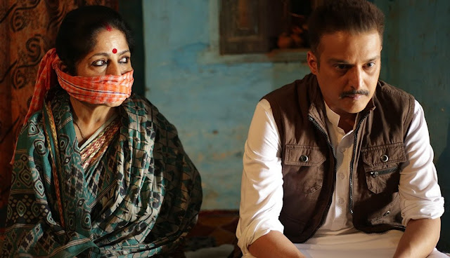 Jimmy Shergill as Bhagwan Das Mishra in Mukkabaaz, Directed by Anurag Kashyap