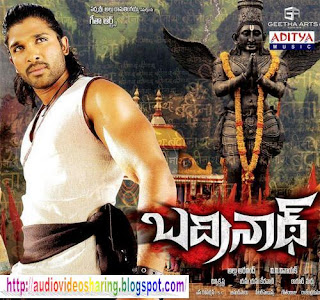 Baahubali telugu mp3 songs download | bahubali,