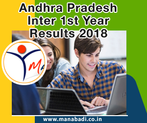 Inter 1 yr Supplementary results 2018