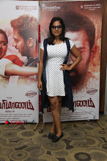 Mupparimanam Audio Launch Stills  0009.jpg