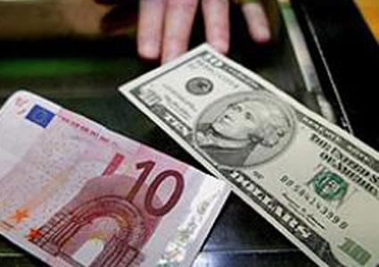 Convertir Euros A Dólares Americanos Es Una Operación Que Gran Cantidad De Personas Necesitan Hacer Cada Día En Internet Existen Muchas Herramientas