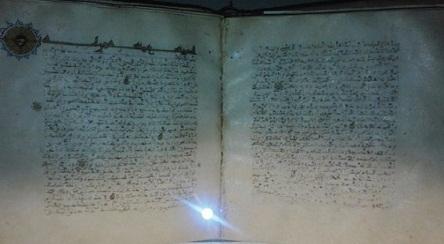 পবিত্র কোরআন সংকলনের ইতিহাস