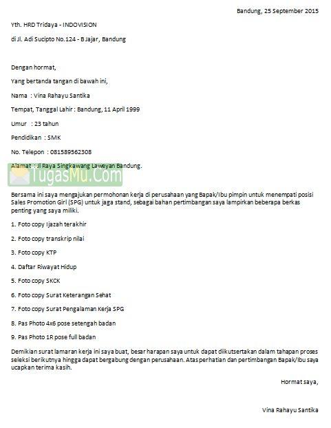 Download Contoh Surat Lamaran Kerja Sebagai SPG Promotor Di Event dan Mall
