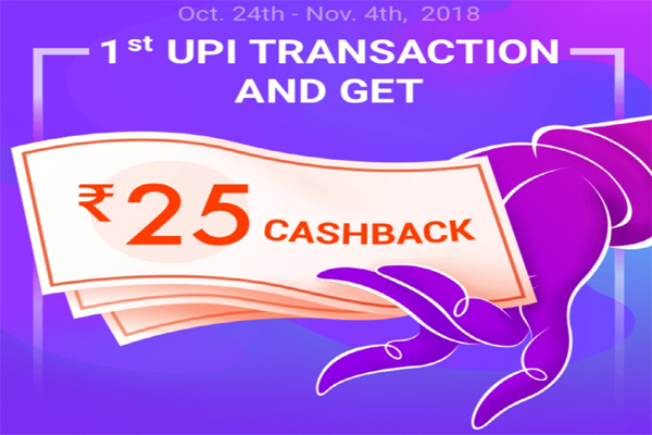 Earn Rs.25 in Bank Using SHAREit App UPI Offer