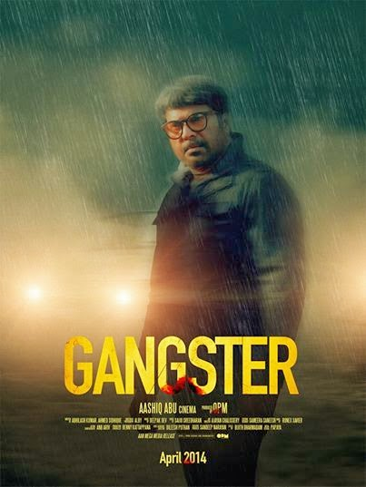 Poster 4 of 'Gangster' Malayalam movie