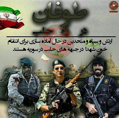poster militer iran