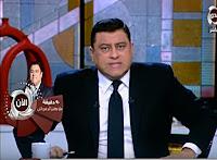 برنامج 90 دقيقة حلقة الإثنين 11-90-2017 مع معتز الدمرداش و أول دعوى قضائية من أبنة ضد والدها لغيابه عنها و تفاصيل حادث العريش