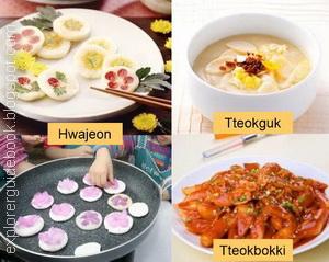 Makanan khas korea selatan tteokbokki
