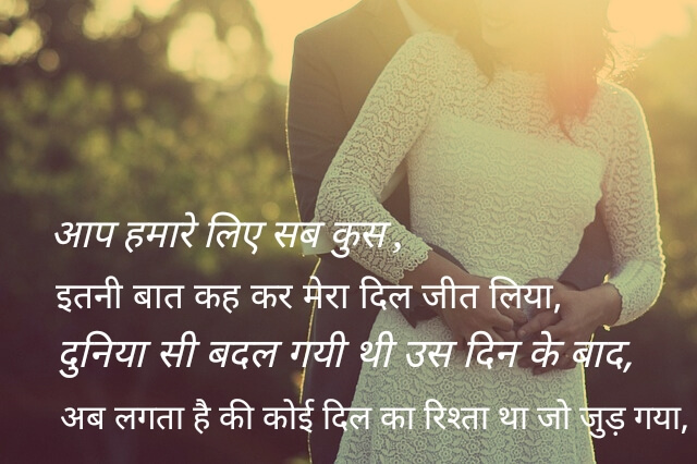 10 Hindi Shayari With Pic