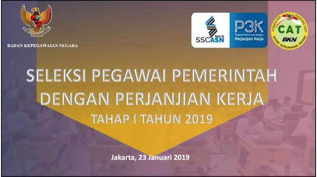 Jadwal Tahapan Seleksi Pegawai Pemerintah Dengan Perjanjian Kerja (PPPK) Tahap I Tahun 2019-https://bloggoeroe.blogspot.com/