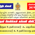Sri Lankan Government  Vacancies - PARANDAN CHEMICAL COMPANY