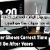 لماذا يعرض الكمبيوتر الوقت الصحيح حتى عند تشغيله بعد سنوات هنا هو السبب !