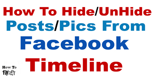 Hide UnHide Posts from Facebook