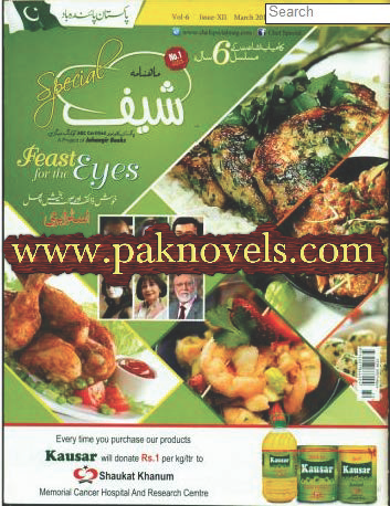 Free Download PDF Chef Special Urdu Magazine