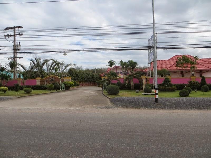 Отель в TrangSong