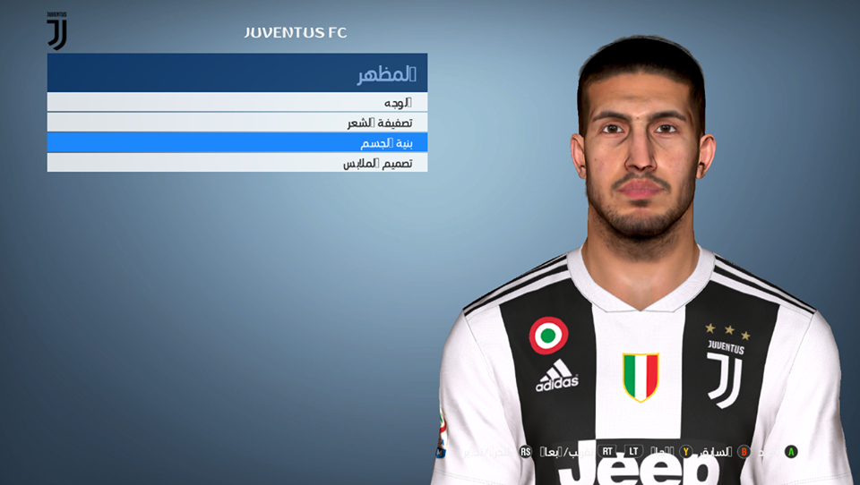 PES 2017 Emre Can face by Shenawy
