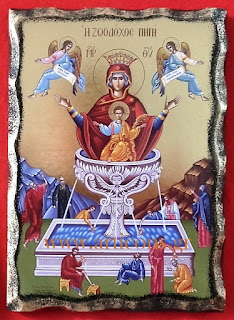 830-831-832-www.articons.gr  εικόνες αγίων χειροποίητες εργαστήριο προσφορές πώληση χονδρική λιανική art icons eikones agion