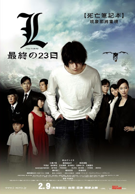 Film  Death Note Movie 3