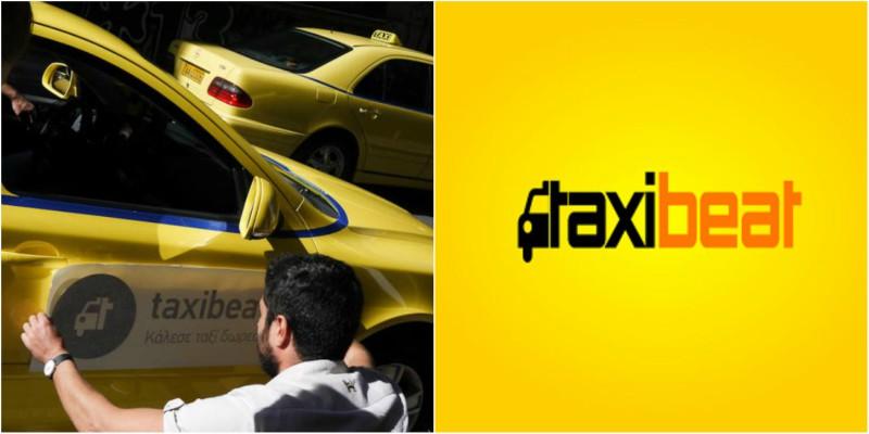 Καταγγελία:Αποτρόπαια πράξη ταξιτζή του Taxibeat που πάτησε επίτηδες γατάκια στην Αθήνα