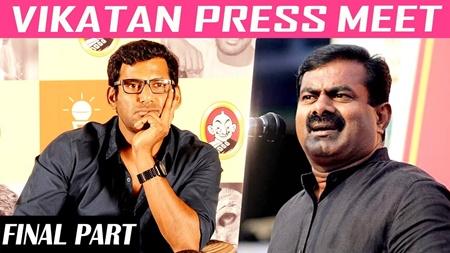 Vishal in Vikatan Press Meet