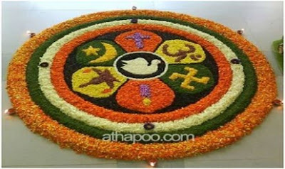 happy onam photos