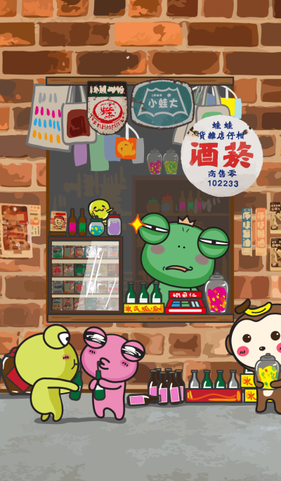 Wawaking Nostalgia store