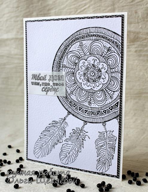 открытка, ловец снов