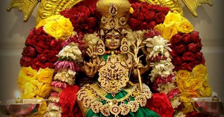 Ttd Devasthanam Online Room Booking