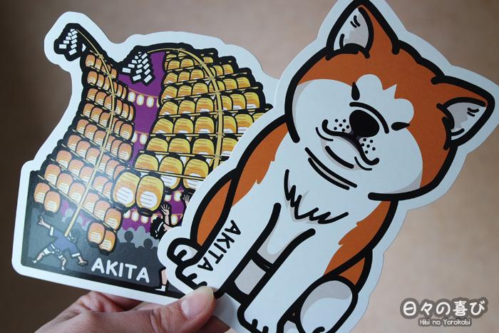 focus gotochi cards akita kanto matsuri et akita inu
