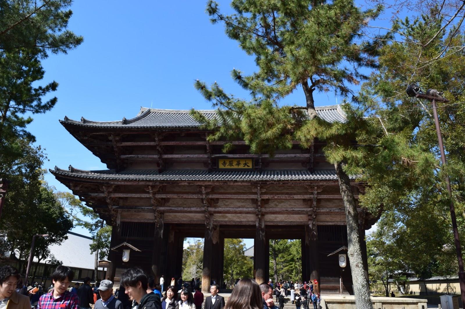 Todaiji gate